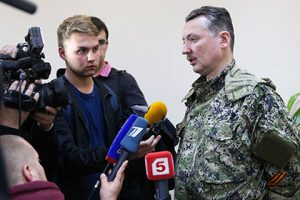 ukr-Strelkov-interview