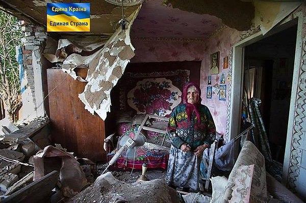 80 year old Ukrainian terrorist miraculously survives