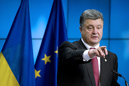 "Ukrainian leader combines the Nazi ""Heil!"" and U.S. ""Fuck!"" in a single gesture."
