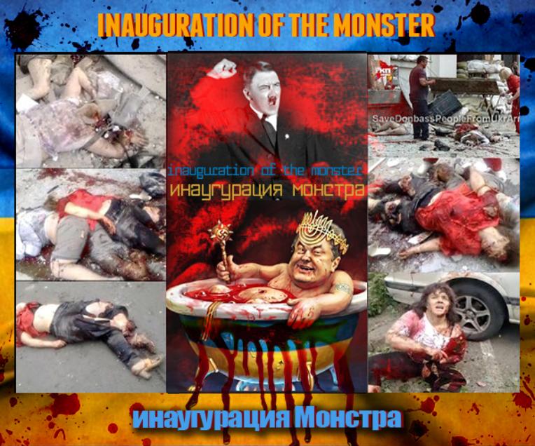 ukr_inauguration_323148_900