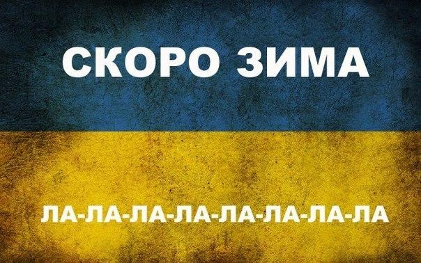 ukr_skoro_zima