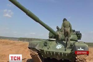 ukr_tanks_game