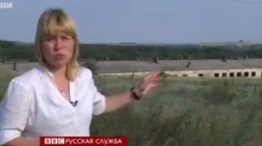 ukr_BBC_Boeing_MH17
