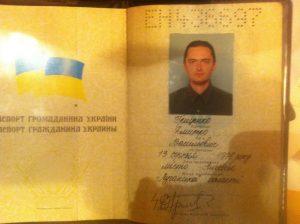 ukr_Dmitry_Grischenko-3