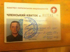 ukr_Dmitry_Grischenko-4