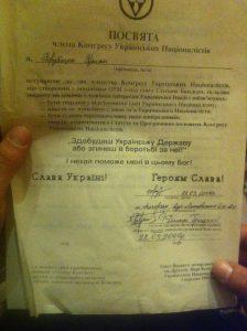ukr_Dmitry_Grischenko-5