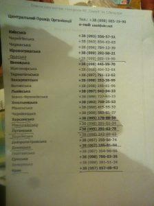 ukr_Dmitry_Grischenko_6