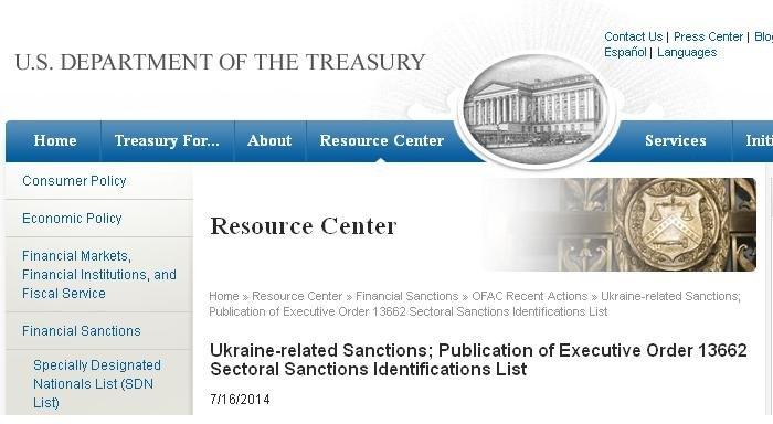 ukr_Donetsk_Lugansk_recognition_1