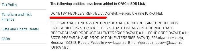 ukr_Donetsk_Lugansk_recognition_2