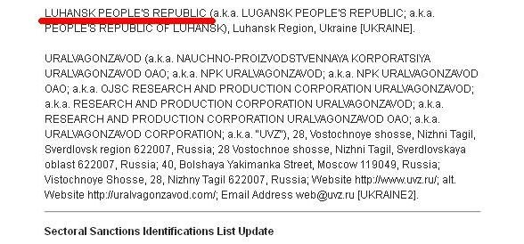 ukr_Donetsk_Lugansk_recognition_3
