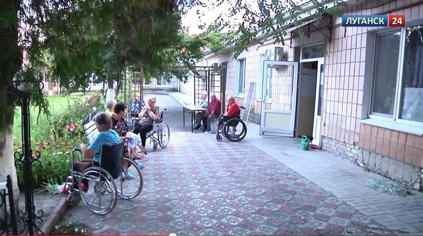 ukr_Lugansk_elderly_home_1