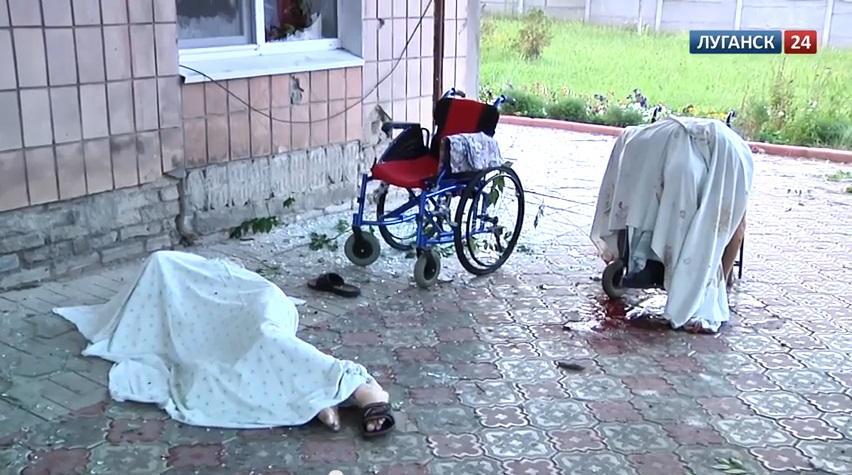 ukr_Lugansk_elderly_home_2
