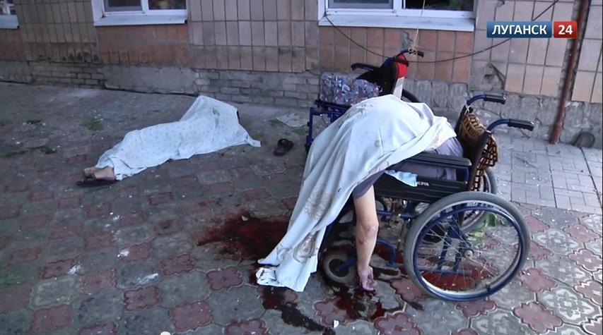 ukr_Lugansk_elderly_home_3
