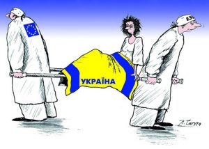 ukr_Ukraine_sanitary