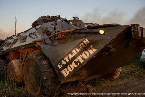 ukr_battalion_vostok_6614_900