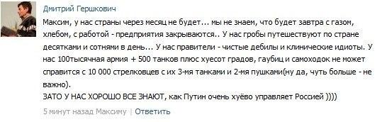 ukr_brilliant_summary