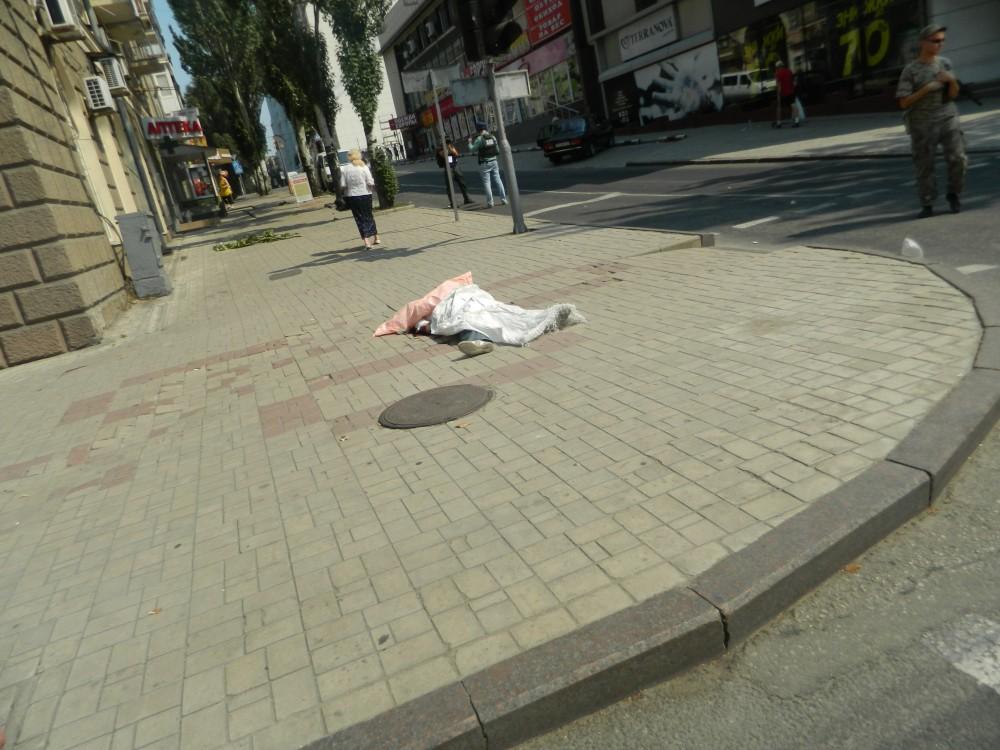 ukr_Donetsk_64224_1000