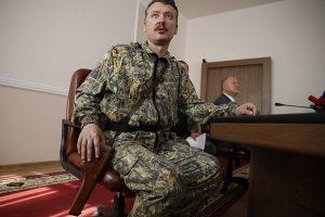 ukr_Strelkov