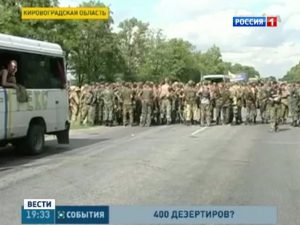 ukr_army_400_defectors_o_999399