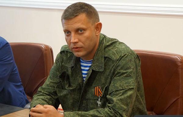 Alexander Zaharchenko
