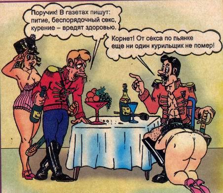 Порно фото Елены Яковлевой