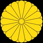 Imperial_Seal_of_Japan.480
