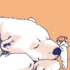 bear-chu
