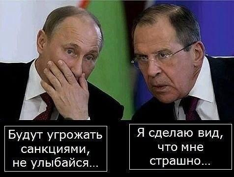 sankcii_putin_lavrov
