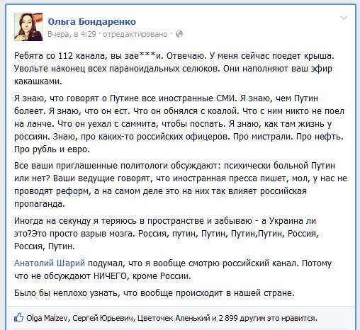 ukr_f6pPRs3