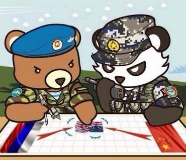 bear-and-panda