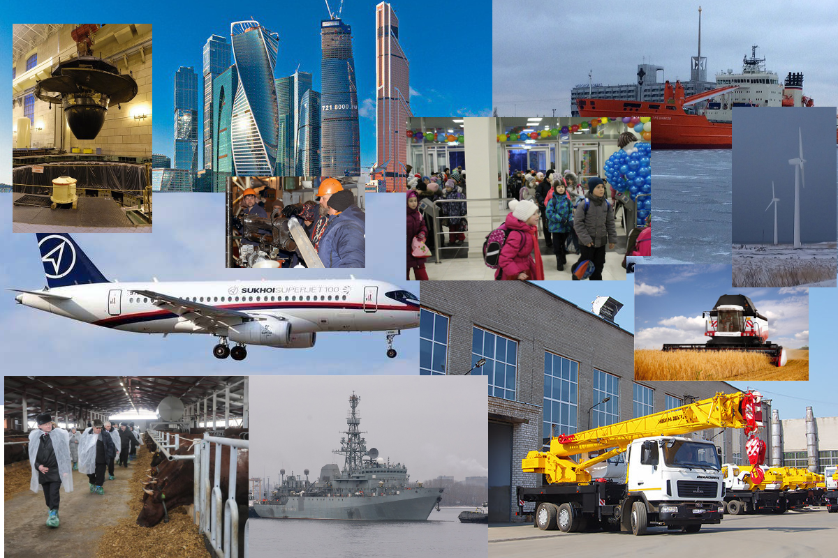 collage-economic-achievements-2014