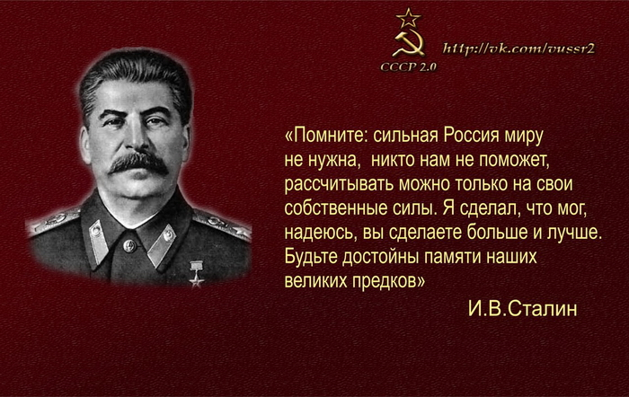 5_march_stalin