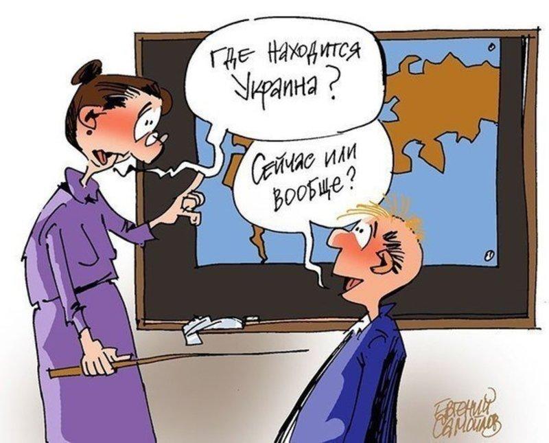 gde_ukraina