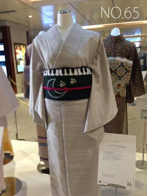 Kimono_65_IMG_546432166692677