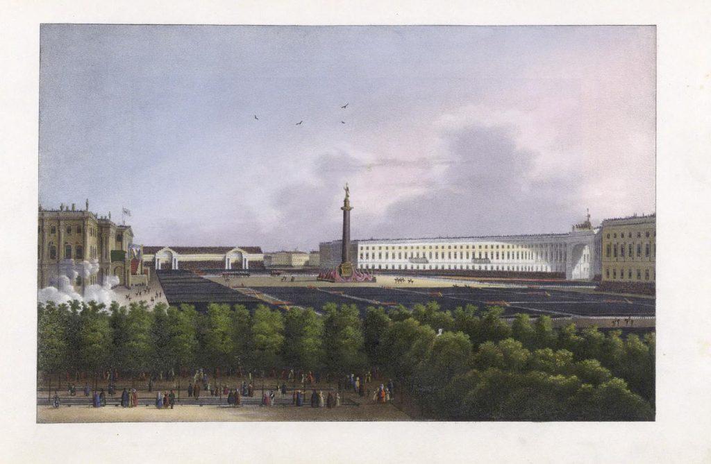 Парад на Дворцовой площади перед Александрийским столпом. 1833 г.